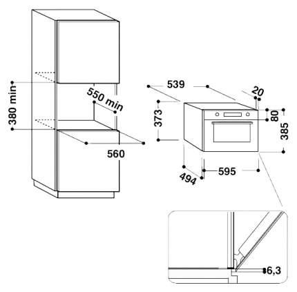 Встраиваемая микроволновая печь с грилем Hotpoint-Ariston MD 764 WH HA