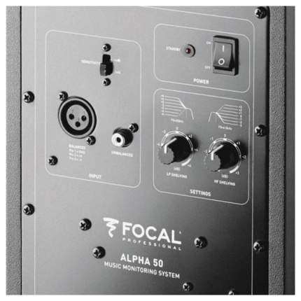 Активные колонки Focal Professional Alpha 50 Black