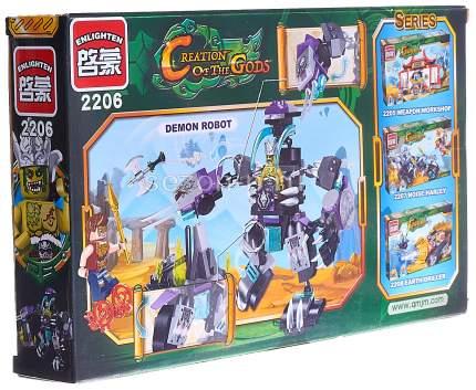 Конструктор Brick Creation Of The Gods Робот 235 деталей 2206