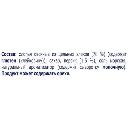 Каша Nestle Быстров персик овсяная без варки 6*40 г