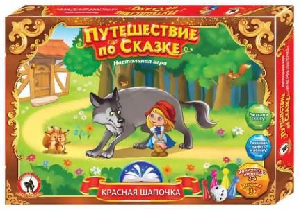 Семейная настольная игра Русский Стиль Красная шапочка 03046