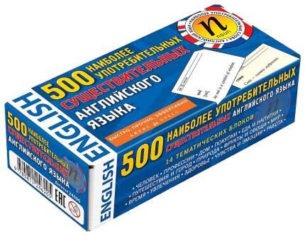 Айрис-Пресс 500 наиболее Употребительных Глаголов Английского Языка, тематические кар...