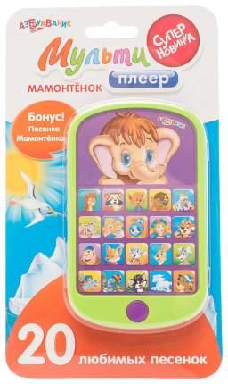 Интерактивная игрушка Азбукварик Мультиплеер Мамонтенок, 20 любимых песенок