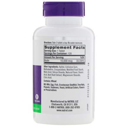 Витамин B7 Natrol Biotin 10000 60 таблеток