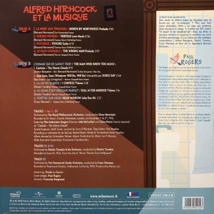 "Виниловая пластинка Various Artists ""Alfred Hitchcock Et La Musique"" (LP)"