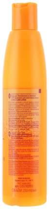 Бальзам для волос Estel Curex Sun Flower Увлажнение и питание 250 мл