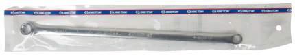 Накидной ключKING TONY 10х11 мм 19B01011