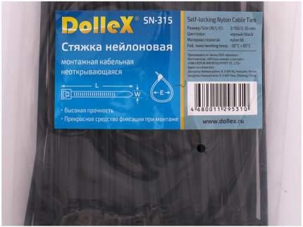 Хомут 3х150 100шт DolleX SN-315