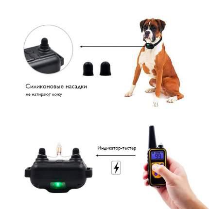 Ошейник для собак 2emarket, дрессировочный электронный, влагозащищенный, до 800м