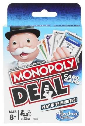 """Настольная игра """"Монополия"""" - Сделка Hasbro"""