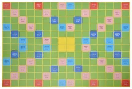 Настольная игра Стеллар Найди слово №18 Р62283