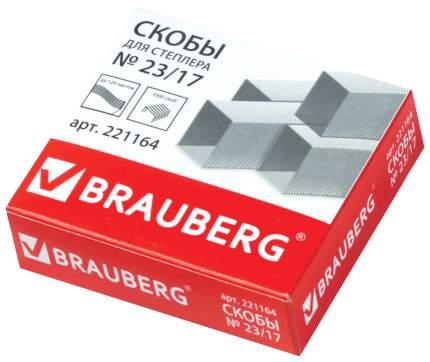 Скобы для степлера Brauberg 221164