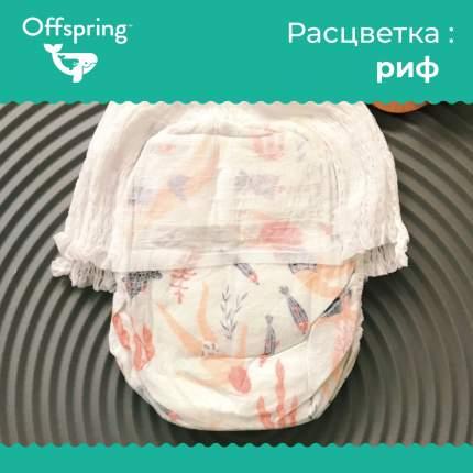 Трусики-подгузники Offspring Риф XXL 15-23 кг, 24 шт.