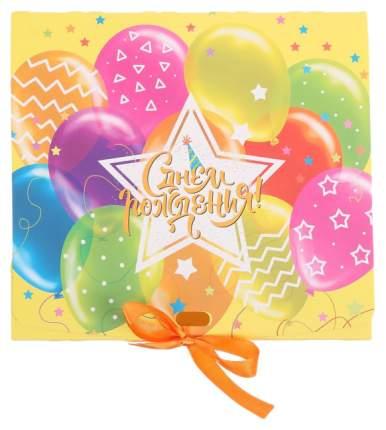 Коробки складные подарочные Дарите Счастье С Днём Рождения!, 20x18x5 см, 10 шт. 3222441