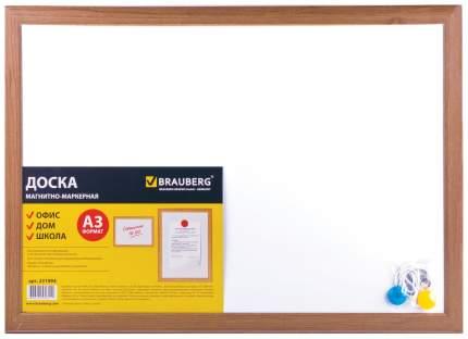 Магнитно-маркерная доска Brauberg 231994 А3 342x484 мм