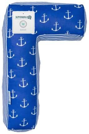 Подушка Крошка Я буква Г 35х21 см, синий
