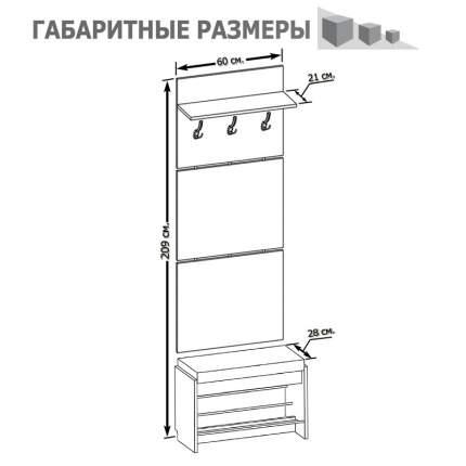 Вешалка с тумбой мягкое сиденье Сокол ВШ-5.1+ТП-5 дуб сонома/белый, 60х28х209 см. (Груно)