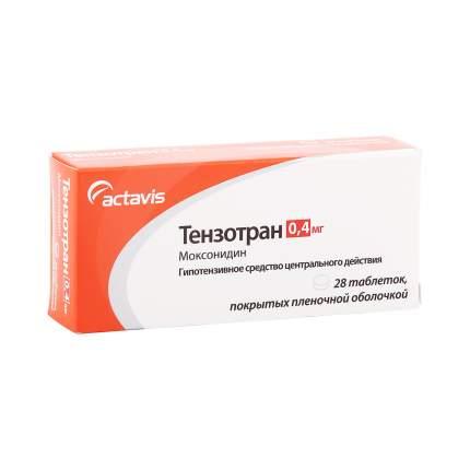 Тензотран таблетки 0,4 мг 28 шт.