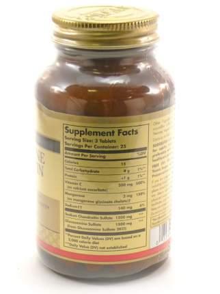 Глюкозамин-Хондроитин плюс Solgar таблетки 75 шт.