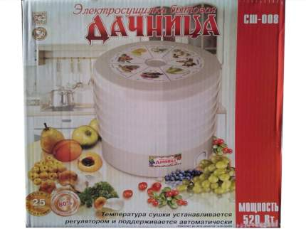 Сушилка для овощей и фруктов ДАЧНИЦА СШ-008 white