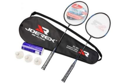 Набор ракеток для бадминтона Joerex SH481 черный