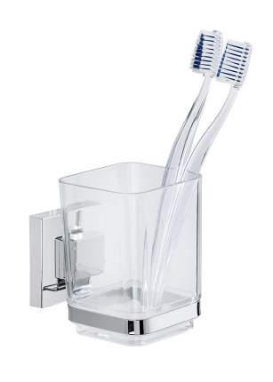 Стакан Vacuum-Loc Quadro