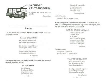 Давайте почитаем по-испански!