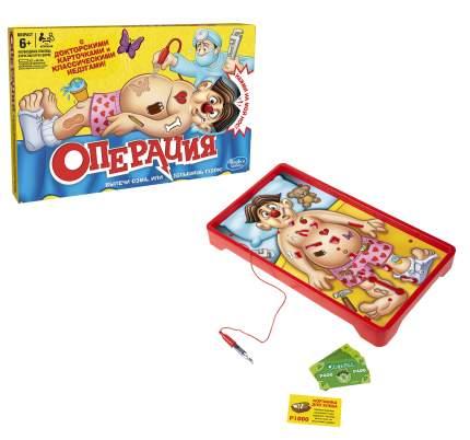 Семейная настольная игра операция b2176