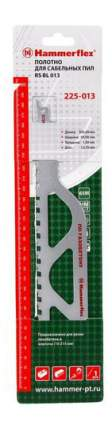Полотно для сабельных пил Hammer Flex 225-013 (58810)
