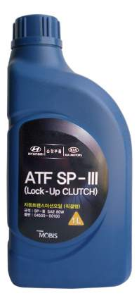 Трансмиссионное масло HYUNDAI-KIA ATF SP-III 80W 1л 0450000100