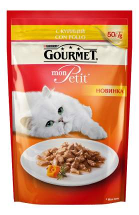 Влажный корм для кошек Gourmet Mon Petit, курица, 50г