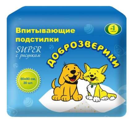 Пеленки для домашних животных Доброзверики 60x90см 294/СП, 30шт