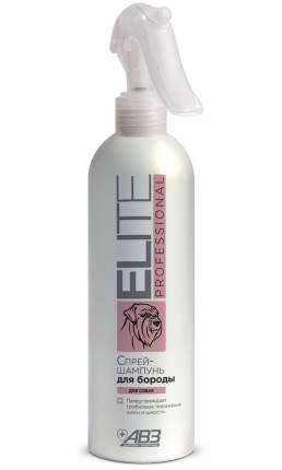 Шампунь-спрей для собак АВЗ Elite Professional для бороды с антигрибковым эффектом, 270 мл