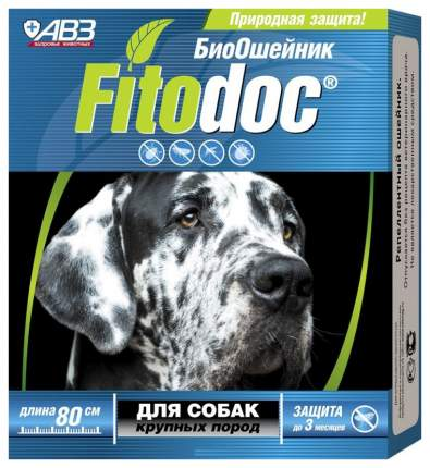 Ошейник АВЗ Fitodoc для собак 80см