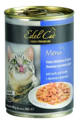 Консервы для кошек Edel Cat, лосось, рыба, 24шт, 400г