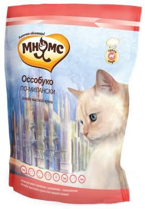 Сухой корм для кошек Мнямс Блюда высокой кухни, Оссобуко по-милански (с ягненком), 20кг