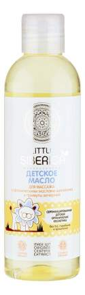 Масло детское Natura Siberica С органическими маслами шиповника и примулы вечерней 200 мл