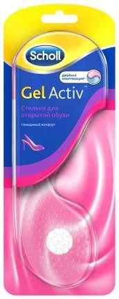 Стельки для обуви Scholl gelactiv для открытой обуви р.35-40,5