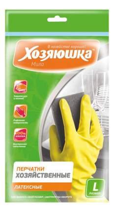 Перчатки для уборки Хозяюшка Мила хозяйственные латексные размер L