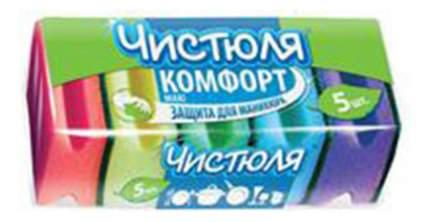 Губка для посуды ЧИСТЮЛЯ Комфорт 5 шт