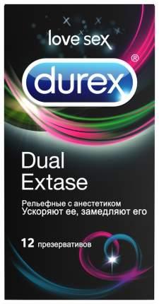 Презервативы Durex Dual Extase 12 шт.
