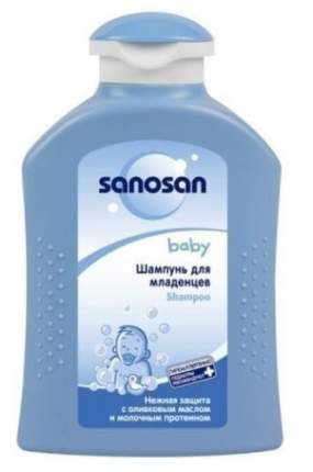 Шампунь SANOSAN для младенцев 200 мл (985046)
