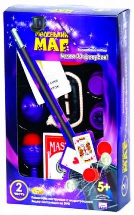 Набор фокусника №2 МАЛЕНЬКИЙ МАГ 30 фокусов (MLM1702-002)
