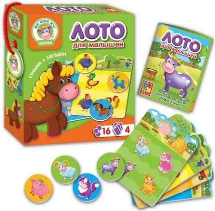 Настольная игра Vladi Toys Ферма: Лото (VT2100-01)