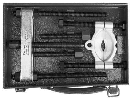 Съёмник подшипников KRAFTOOL сепараторный, внешн 15-75мм