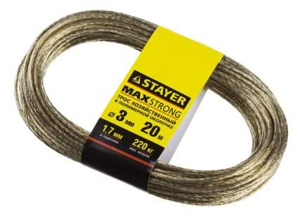 "Трос хозяйственный Stayer ""MASTER"",, 20 метров, 3,0мм"