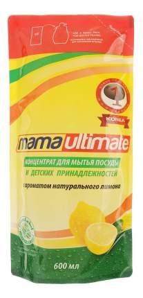 Средство для мытья посуды Lion mama ultimate лимон 600 мл