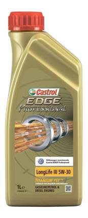 Моторное масло Castrol Edge Professional VW LongLife III 5W-30 1л