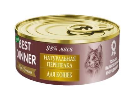 Консервы для кошек Best Dinner High Premium, дичь, 100г