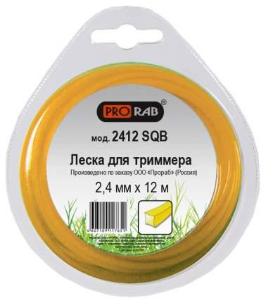 Леска для триммера Prorab 2412SQB 00003092